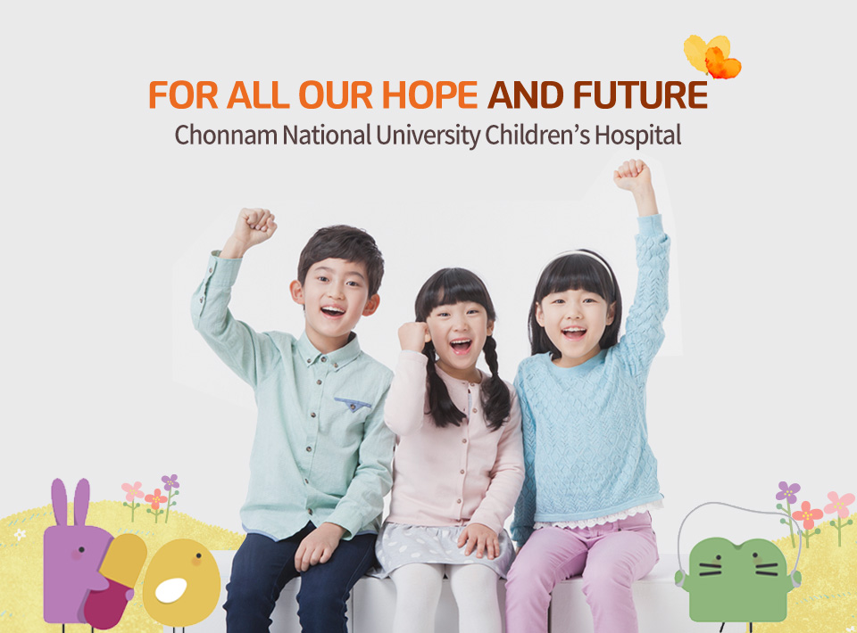 For all our hope and future. Chonnam National University Children's Hospital.